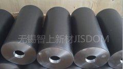 直径25cm碳纤维辊(两端金属件)