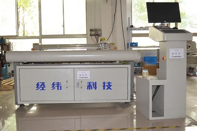 碳纤维生产设备——裁剪机