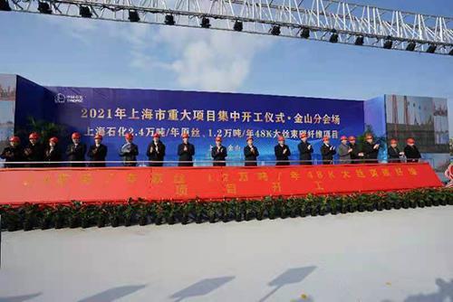 中国首个年产1.2万吨的48K大丝束碳纤维开工