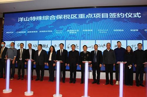 中复神鹰碳纤维新项目落户上海临港新片区