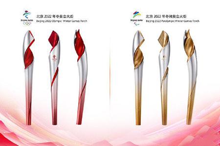 北京2022年冬奥会火炬外壳采用碳纤维材料