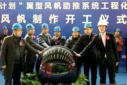 国内首次将碳纤维应用于大型船舶风帆助推技术