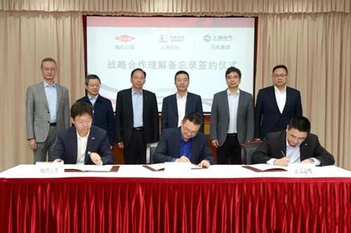上海签署碳纤维风电叶片战略合作备忘录
