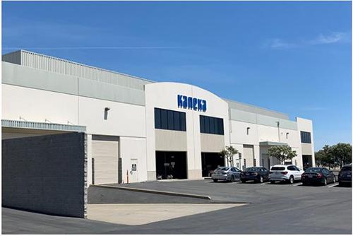 Kaneka启动北美碳纤维和玻璃纤维预浸料业务