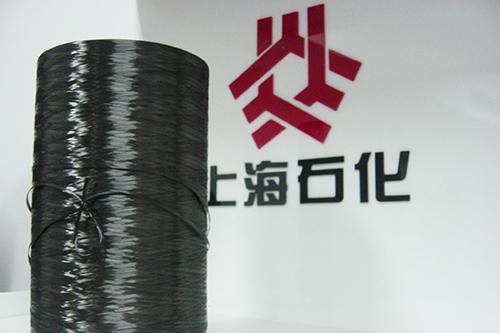 上海石化千吨碳纤维装置进入开车准备阶段