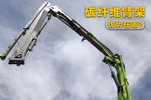 碳纤维臂架泵车,基建狂魔的造楼神器